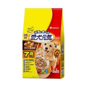 ユニ・チャーム 愛犬元気 7歳以上用 ビーフ 2.3kg(小分パック4袋入) 国産 ドッグフード 総合栄養食 高齢犬用 関東当日便