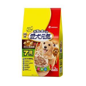 ユニ・チャーム 愛犬元気 7歳以上用 ささみ 2.3kg(小分パック4袋入) 国産 ドッグフード 総合栄養食 高齢犬用 関東当日便