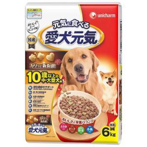 ユニ・チャーム 愛犬元気 10歳以上用 6.0kg 国産 ドッグフード 総合栄養食 超高齢犬用 関東当日便