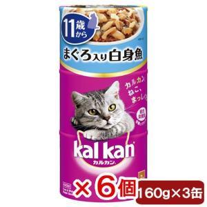 消費期限 2020/10/27 メーカー:マース 品番:KHC92 素材のおいしさと栄 … ybra...