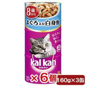 消費期限 2020/07/31 メーカー:マース 品番:KHC82 素材のおいしさと栄養バ … yb...