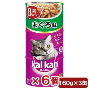消費期限 2020/02/09 メーカー:マース 品番:KHC81 素材のおいしさと栄養バランス満点...