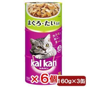 消費期限 2020/12/21 メーカー:マース 品番:KHC03 素材のおいしさと栄養バランス満点...