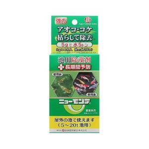 日本動物薬品 ニチドウ アオコ除去剤 ニューモンテ 5g×4包入り 20トン用 コケ アオコ 池用 関東当日便|chanet