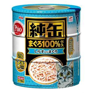 箱売り アイシア 純缶 しらす入りまぐろ 125g×3P 猫 フード お買い得18個入 関東当日便