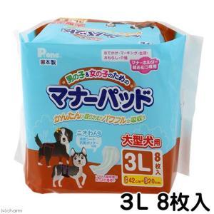 メーカー:第一衛材 メーカー品番:PMP-680 muryotassei_300_399 _dog ...