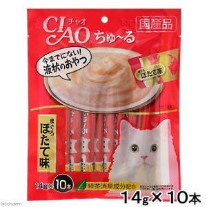 いなば CIAO(チャオ) ちゅ〜る まぐろ ほたて味 14g×10本 国産 キャットフード おやつ ちゅーる 関東当日便