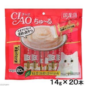 いなば CIAO(チャオ) ちゅ〜る まぐろ 海鮮ミックス味 14g×20本 国産 キャットフード おやつ ちゅーる 関東当日便|chanet