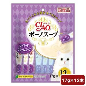 いなば CIAO(チャオ) ボーノスープ シーフードクリームスープ 17g×12本 国産 キャットフード おやつ 関東当日便|chanet