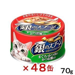 箱売り 銀のスプーン 缶 まぐろ・かつおにかつお...の商品画像