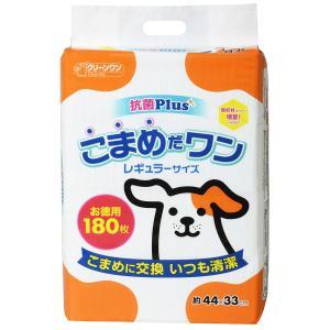 お一人様4点限り クリーンワン こまめだワン レギュラー 180枚 犬 猫 小動物 ペットシーツ 関東当日便|chanet