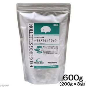 イースター ハリネズミセレクション 600g(200g×3袋) フード 餌 エサ 関東当日便