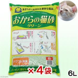 猫砂 お一人様1点限り 常陸化工 おからの猫砂 グリーン 6L 1箱4袋 おから 固まる 流せる 燃やせる 関東当日便|chanet