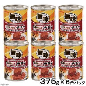 ペットケアー 旨味犬缶 10歳以上用 チキン 6個パック 375g 犬 缶 ウェットフード 超高齢犬用 関東当日便