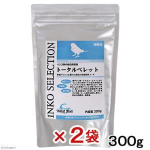 イースター インコセレクション トータルペレット 300g インコ 餌 主食 2袋入り 関東当日便