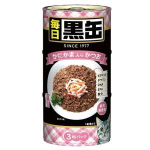 アイシア 毎日黒缶3P かにかま入り かつお 160g×3 キャットフード 黒缶 関東当日便