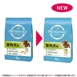 プロマネージ 成犬用 室内犬用 小粒 4kg chanet