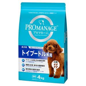 プロマネージ 成犬用 トイプードル専用 小粒 4kg chanet