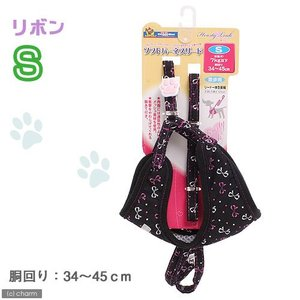 ドギーマン ソフトハーネスリード S リボン (胴回り34〜45cm) 小型犬用ハーネス(胴輪) 関東当日便|chanet