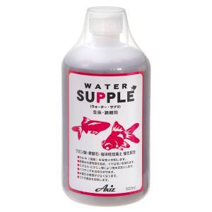 ウォーターサプリ 金魚・錦鯉用 500ml 関東当日便 chanet