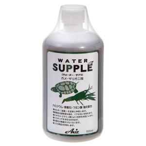 ウォーターサプリ カメ・ザリガニ用 500ml 飼育 関東当日便|chanet