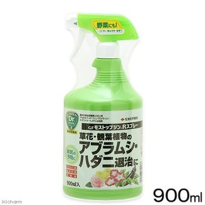 殺虫・殺菌剤 GFモストップジンRスプレー 900mL アブラムシ ハダニ