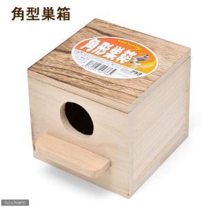 アラタ BIRD HOUSE A−7 角型巣箱 鳥 巣箱・巣材 巣箱