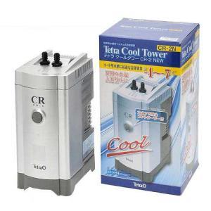 テトラ クールタワー CR−2 NEW 対応水量40リットル 水槽用クーラー ペルチェ式 沖縄別途送料 関東当日便|chanet