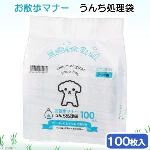 お散歩マナー うんち処理袋 100枚 ペーパーごとトイレに流せる  お一人様1点限り 関東当日便|chanet