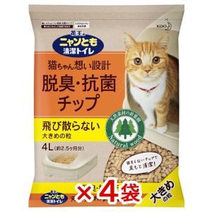猫砂 ニャンとも清潔トイレ 脱臭・抗菌チップ大きめの粒 4L 4袋入【nyankittq17】