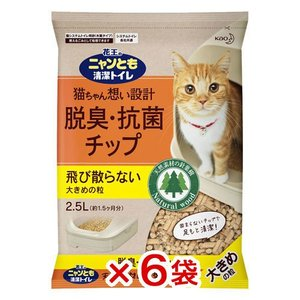 猫砂 ニャンとも清潔トイレ 脱臭・抗菌チップ 大きめの粒 2.5L 6袋入【nyankittp16】...