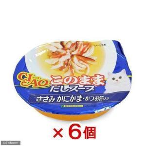 メーカー:いなば メーカー品番:NC-53 ybrand_code 猫フード ウェットフード 猫ウェ...