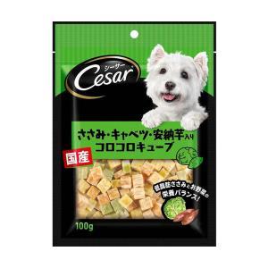 消費期限 2020/06/10 メーカー:マース 品番:CES1 シーザーから … muryotas...