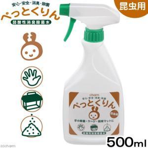 弱酸性消臭除菌水 ぺっとくりん 昆虫用 500ml 消臭 除菌 スプレー 関東当日便|chanet