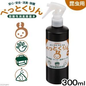 弱酸性消臭除菌水 ぺっとくりん 昆虫用 お試し用 300ml 消臭 除菌 スプレー 関東当日便|chanet
