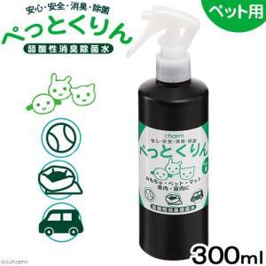 弱酸性消臭除菌水 ぺっとくりん ペット用 お試し用 300ml 消臭 除菌 スプレー 関東当日便|chanet