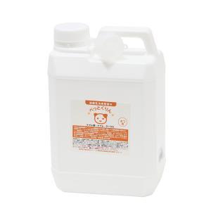 消費期限 2020/07/31 愛猫の猫砂、トイレ、クレート・ケージの消臭&除菌に!さっとスプレーす...