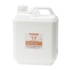 消費期限 2020/06/30 愛猫の猫砂、トイレ、クレート・ケージの消臭&除菌に!さっとスプレーす...
