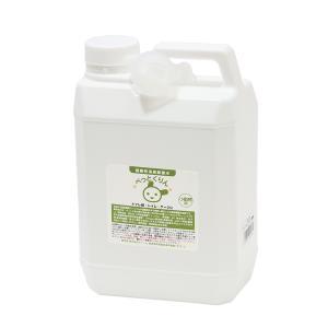 弱酸性消臭除菌水 ぺっとくりん ウサギ・小動物用 詰め替え用...