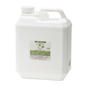 消費期限 2020/03/31 ウサギなど小動物用品の消臭&除菌に!さっとスプレーするだけで、強力除...