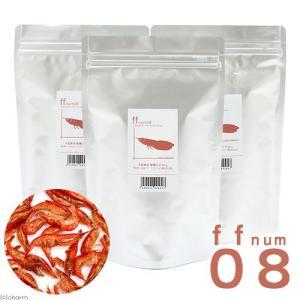 aquarium fish food series 「ff num08」 大型魚用フード 乾燥エビ 90g(30g×3)アロワナ 餌 エサ 関東当日便 chanet