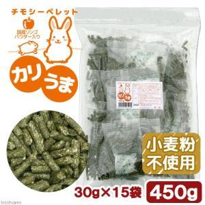 消費期限 2020/09/20 メーカー:Leaf Corp 無添加・無着色・小麦不使用・新鮮なチモ...