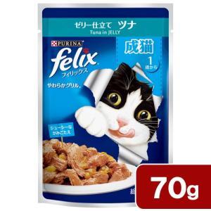 フィリックス パウチ やわらかグリル 成猫用 ゼ...の商品画像