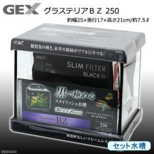メーカー:ジェックス メーカー品番:11780 ▼▲ アクアリウム用品 ybrand_code GE...