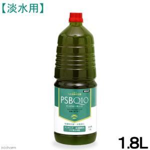 PSBQ10 ピーエスビーキュート 淡水用 1.8L(池・業務用) バクテリア 熱帯魚 金魚 錦鯉 水質調整剤 関東当日便|chanet