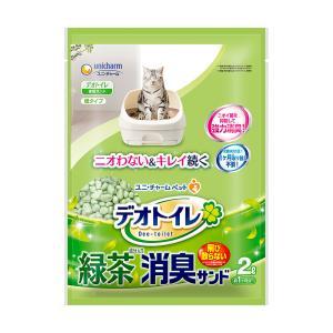 デオトイレ 飛び散らない緑茶・消臭サンド 2L 6袋入り 猫砂 紙 燃やせる お一人様2点限り
