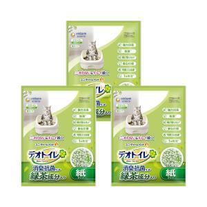 デオトイレ 飛び散らない緑茶・消臭サンド 4L お買い得3袋入り 猫砂 紙 燃やせる 関東当日便