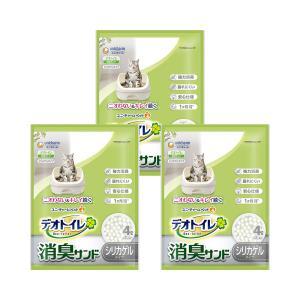 デオトイレ 消臭サンド お徳用4L お買い得3袋入り 猫砂 シリカゲル 個口ごとに別途送料 関東当日便