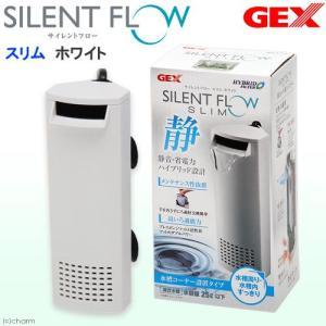 メーカー:ジェックス 水量25L以下の小型水槽に最適!小型水槽に最適な静音・省電力がウリのハイブリッ...