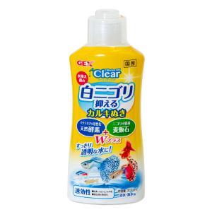 メーカー:ジェックス 水換え後の白濁りを抑えるカルキ抜き!即効性のカルキ抜きです。通常の塩素中和の効...